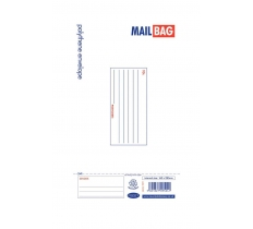 Polythene Mail Bags 16 x 23cm (25 Pack)