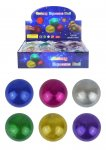 SQUEEZE SQUISHY BALL GALAXY 7CM