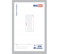 Polythene Mail Bags 24 x 32cm (25 Pack)