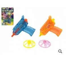 3PC FLYING UFO SHOOTER GUN WITH 2 X UFO DISC